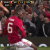 United slavio uz dva gola Pogbe, kiks Rome i veliki skalp Genka